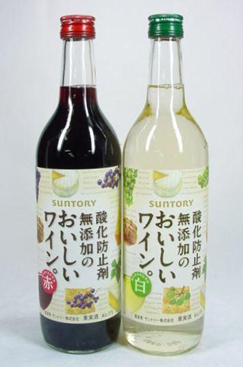 サントリー 酸化防止剤無添加のおいしいワイン白 720ml (1kg)
